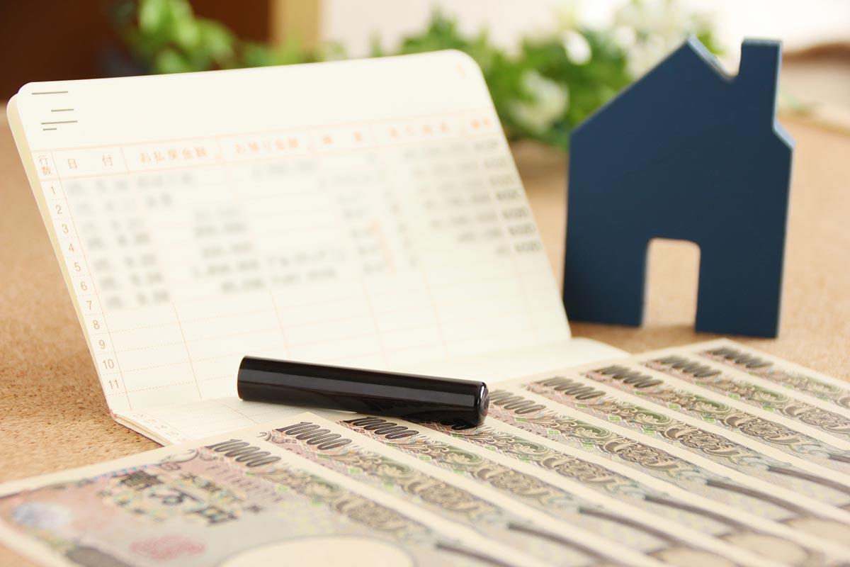 住宅ローンを計算