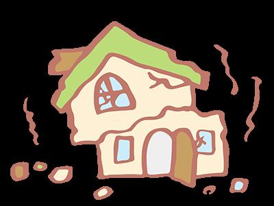 保険料が高い家